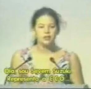 Rima Midget Videos