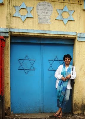 Deepa at Shaar Harahamin, The Gate of Mercy.